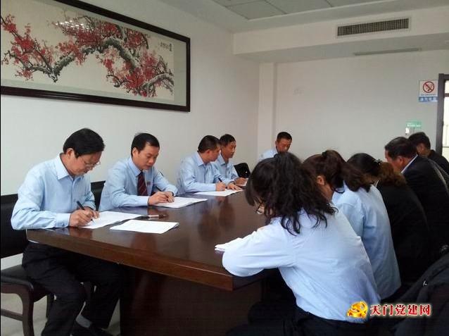 """天门市人民法院巧念学习""""三字经"""""""
