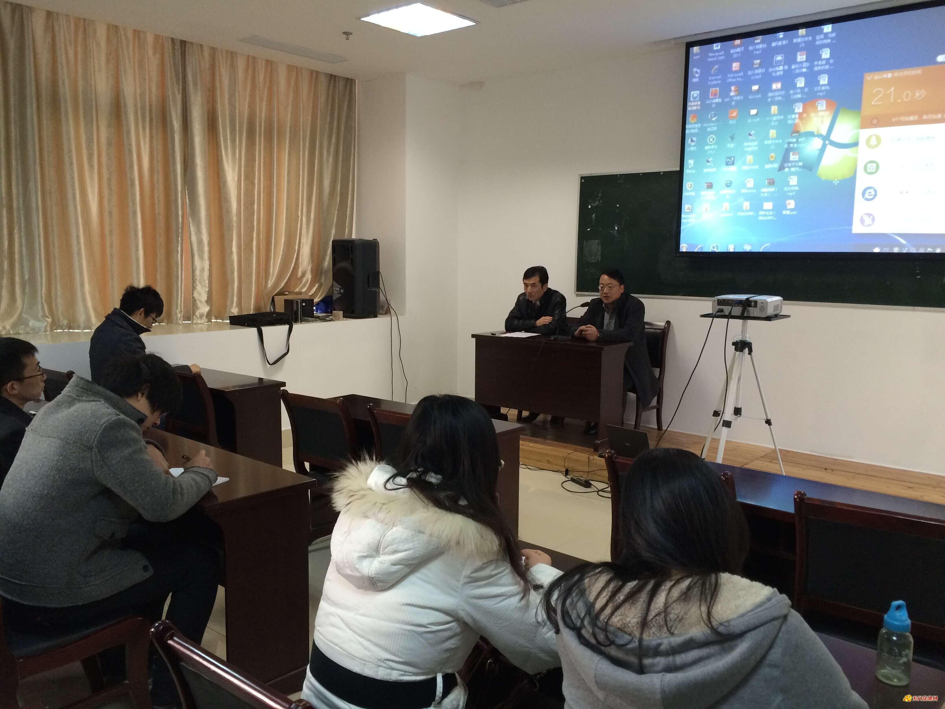 市委组织部集中培训2014年度大学生村官