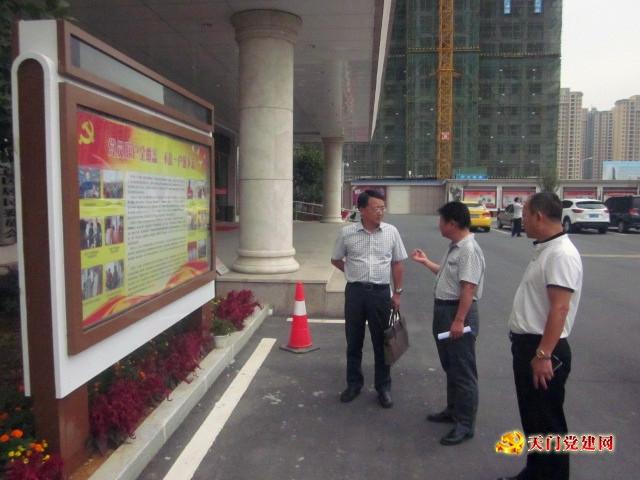 组织科组织部分社区赴襄阳学习考察社区建设