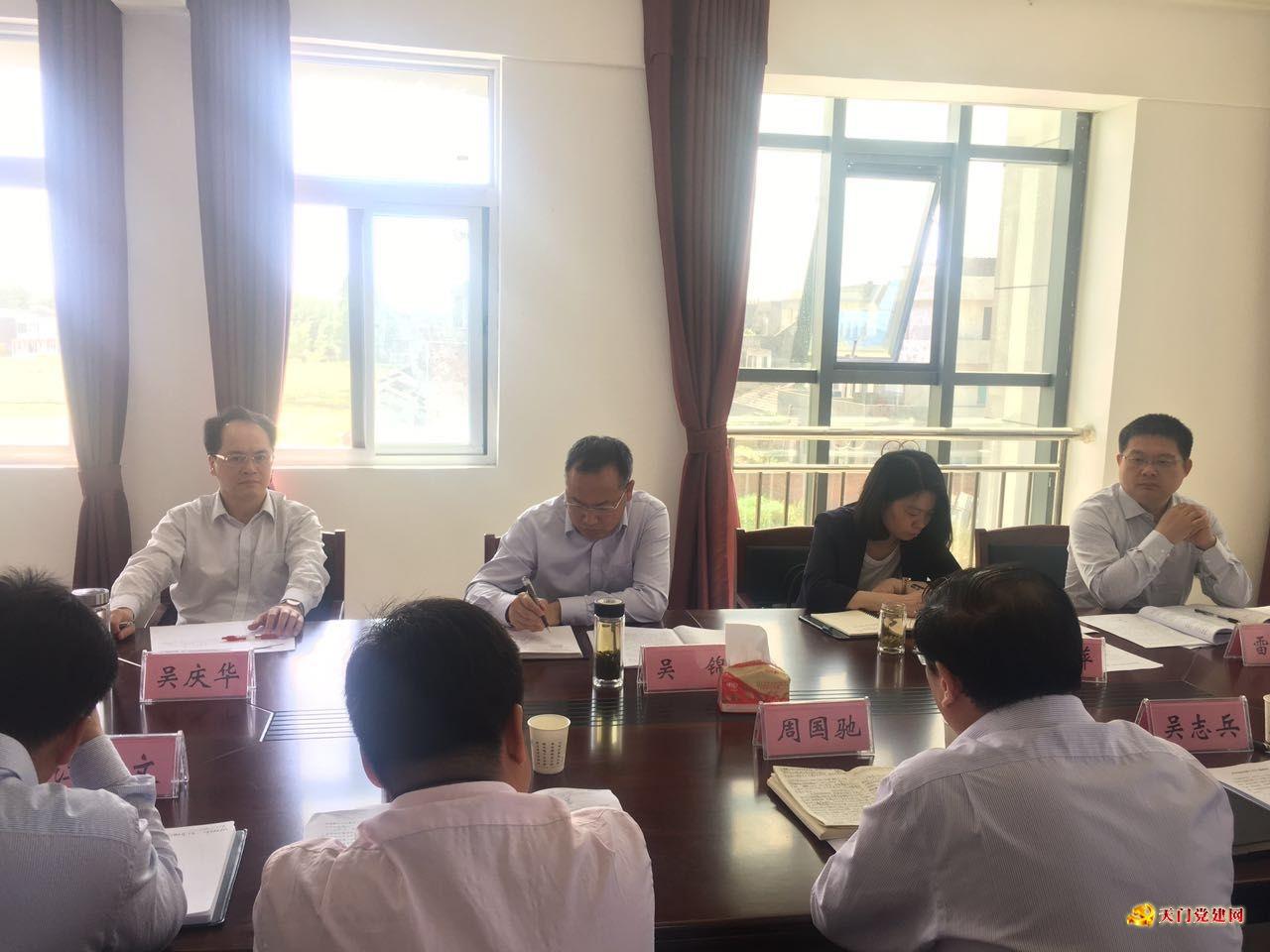 """吴锦书记调研基层党建和""""两学一做""""学习教育常态化制度化工作"""