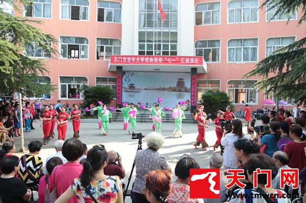 """市老年大学戏曲班汇报演出庆""""七一"""""""