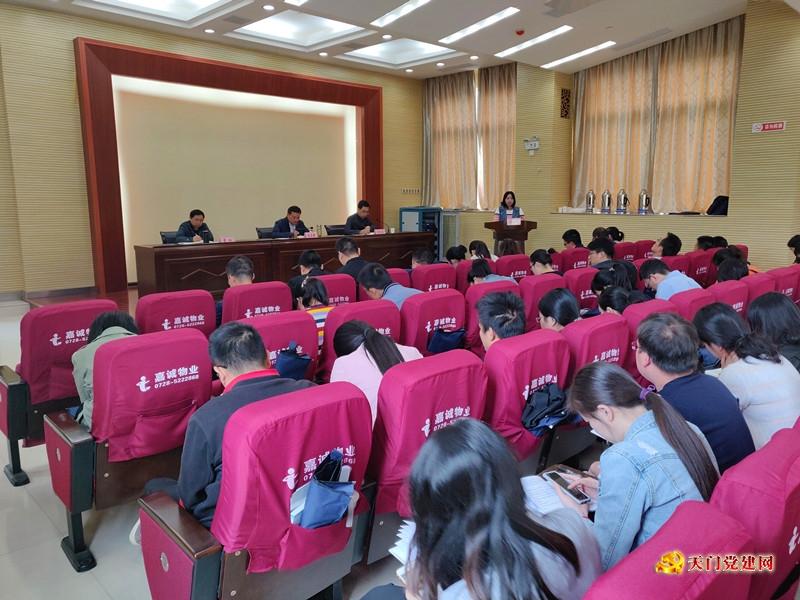 2018年第二期年轻干部培训班学员论坛摘录