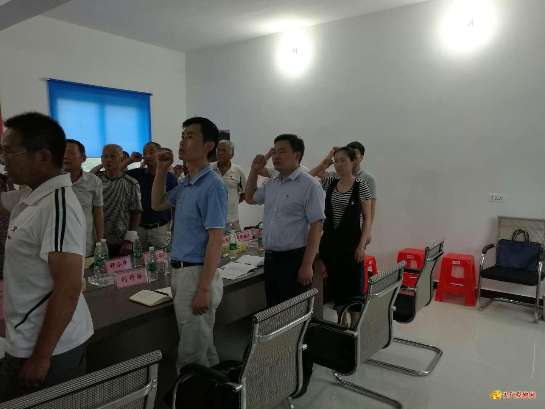 史部长以普通党员身份参加广荣村、何岭村支部主题党日活动