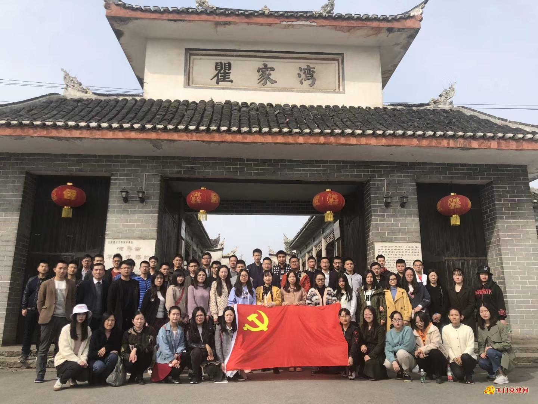 春季主体培训班学员赴洪湖、红安接受红色教育