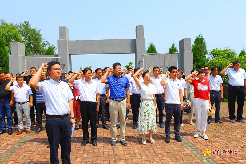 各地各单位多形式纪念庆祝建党98周年